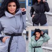 Шикарные курточки ,пальто стёганое Быстрый выкуп