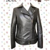 Куртка кожзам -косуха ,Батальные размеры