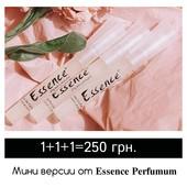 Новинки! Духи от Essence Perfumum Мини версии 1+1+1=250грн.