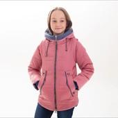 Куртка-жилетка без ростовок! Размеры от роста 122 до 152!
