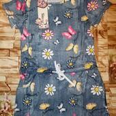 Красивое платье под джинс Sincere 116-140р