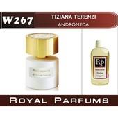 Заказ 23-24октября .Стойкая парфюмерии Royal Parfums,мужские и женские