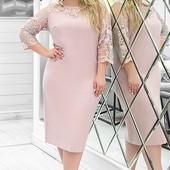 Большая распродажа элегантных платьев! Размеры пропадают!