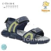 Босоножки для мальчиков ТМ Тоm.m. 32-37 р