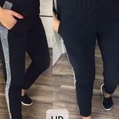 Женские штаны. Качество супер!
