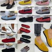 Женские обувь балетки, лоферы натуральная замша/кожа, отправка 2-4 дня!