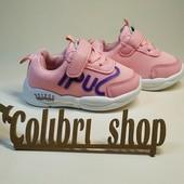 Детская обувь. В наличии