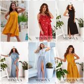 Шикарная летняя коллекция от Миновы! Оптовые цены на все! + Sale до 40%. Есть наложка.