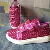 Летняя распродажа остатков СП!!! Обувь для девочек и мальчиков. Размеры с 21 по 34.