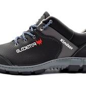 Ботинки мужские кроссовки зимние прошитые (КР-19)