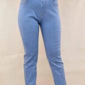 Шикарнейшие джинси, батал!