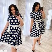 СП Женская одежда. Платье. Размеры 48-62