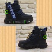 Ботиночки сlibee, Jong Golf, сказка. Сбор и наличие фото 2, 4. Выкуп