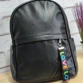 Супер цена,самые модные рюкзаки