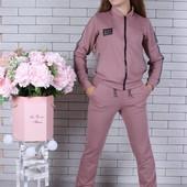 Выкуп 18.09 пудра(своб 134,152,158). Супер стильный костюм тройка для девочек. Размеры 134-164см
