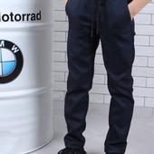 новый сбор!!! Крутые брюки (в спортивном стиле) для школы. Р-ры 122-140см