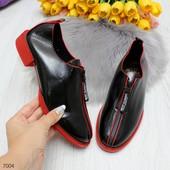 Супер стильные туфли .Мега быстрый сбор !!!! Балуйте свои ноги на каждом шагу