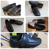 Кожаные туфли для мальчиков в школу , разные модели. Наличие!
