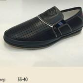 Туфли на мальчика Том м 33-40
