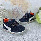 Отличные кроссовки для малышей. Размеры 21-26