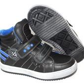 Демисезоные ботиночки мальчикам