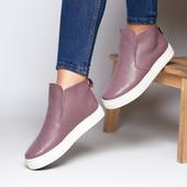 Осенние ботинки недорого натуралтная кожа