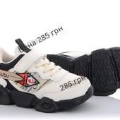 Шикарные кроссовочки от СВІТ.Т- быстрый выкуп!! самые низкие цены!!