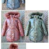Дитячі куртки комбінезони, осінь ,зима