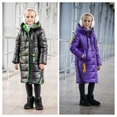 Курточки демисезонные и зимние .