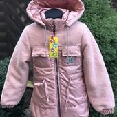 Деми курточки для девочек, р.104-134