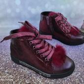 Новинки Деми обуви, большой выбор,быстрый сбор и остатки