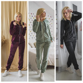 Женская одежда: костюмы (велюр, трикотаж), для дома и прогулок. Доступные цены