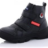 Демисезоные ботиночки. 27-37.Комиссия 15%.Дешевле нет :)