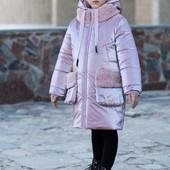 Зимняя удлиненная куртка для девочки 128-158см
