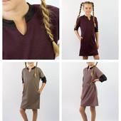 Платья и сарафаны на рост от 116 см. Есть теплые. Отличные варианты для школа и на любой случай