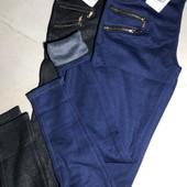 Сегодня выкуп !!!!! Тёплые Женские лосины под джинс, внутри байка