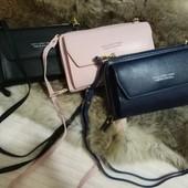 Женская сумка-кошелек с длинной ручкой