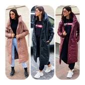 Куртки зима! Большие размеры! Быстрый выкуп