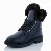 Зимние женские ботинки. В наличии + новый сбор