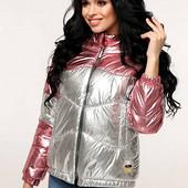 Куртки пальто женские.Норма и большие розмера.