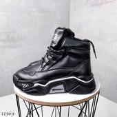 Черные кроссовки зимние.Давайте соберём пока есть на складе