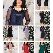 Нарядные платья от 48 до 58 размера