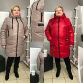 Куртки Баталл Турция и Китай