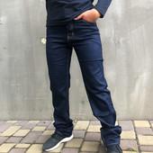 Подростковые джинсы на мальчика Бренд: Vigoocc, 24-30