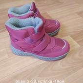 Взуття сток Німеччина. Розпродаж! Все по 300 грн