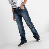 Джинсы для подростков. Цена - шара! 120 грн любые джинсы. Срочный сбор!