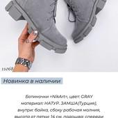 Днепропетровская кожаная обувь! Цены от производителя