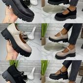 Натуральная кожаная обувь демисезон