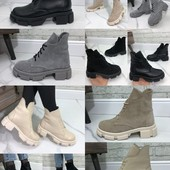 Натуральная кожаная обувь демисезон,Зима +50 грн