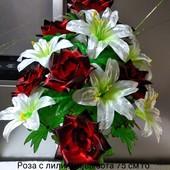 Искусственные цветы без распаривания к поминальным дням